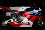 Old but relatively unused CBR1000RR